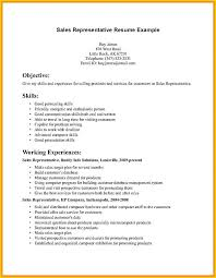 Skills To Put On Resume Interesting Great Skills To Put On Resume Nmdnconference Example Resume