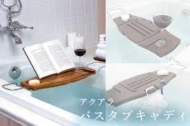umbra aquala bathtub caddy aqua mule stub cad