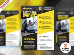Business Advertising Flyer Design Templates Psd By Psd