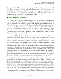 sowing the seeds of the green revolution the role of inter page 2 of 34 3