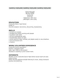 College Student Resume Examples No Experience Resume For Current College Student