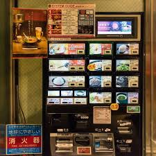 Ramen Vending Machine Inspiration Rarmenvendingmachine DanielMcBane