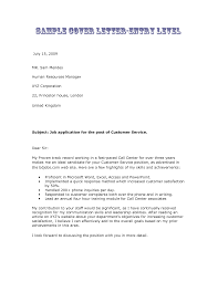 Entry Level Cover Letter Customer Service Formal Cover Letter