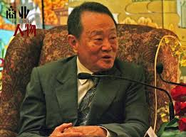 Image result for 郭鹤年