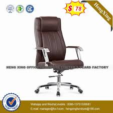 modern office chair leather. China Modern Office Furniture Swivel Leather Executive Chair (NS-8041A) - Chair, M