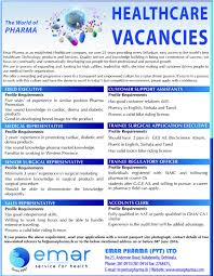 best job in the medical field medical representative emar pharma latest jobs in sri lanka job