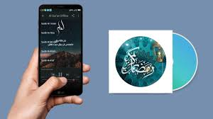 Al Quran MP3 Full Audio Offline for ...