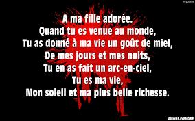 Messages Damour Pour Ma Fille Sms Pour Ma Fille Les Meilleurs