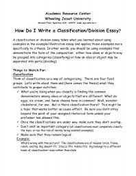 division and classification essay example describe yourself essay  division and classification essay examples division and classification essay example