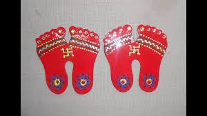Laxmi Pagla Designs Decorate Lakshmi Feet Pag