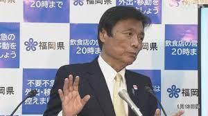 小川 知事