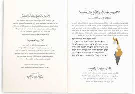 Wedding Invitation Newspaper Template Cartoon Wedding Invitation Templates With Fresh Newspaper