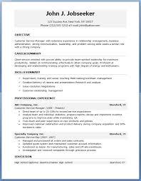 Resume Template Word Download Wonderful 594 Resume Template Word Download Resume Corner