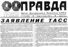 Флаг Украины развернули в день Бархатной революции в Праге - Цензор.НЕТ 7611