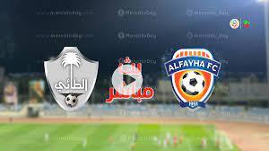موقع ميركاتو | الآن | يقدم لكم ميركاتو داي مباراة الفيحاء والطائي في الدوري  السعودي للمحترفين. #الفيحاء_الطائي #الدوري_السعودي_للمحترفين