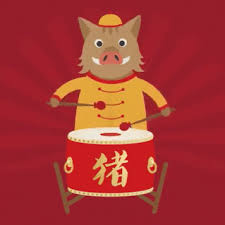 It is a year of the ox. Vicinity Lunar New Year 2020 Gifs Get The Best Gif On Giphy