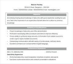 Resume Format For Mca Fresher Resumes Mca Resume Format For Freshers