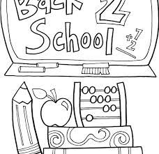 618x600 high school coloring pages school coloring pages printable