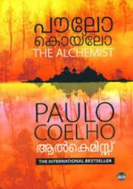 the alchemist malayalam paulo coelho  the alchemist malayalam