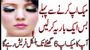 how to long lasting makeup quick sweatproof makeup for summer in urdu hindi
