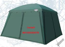 <b>Шатер</b> Тент <b>Campack Tent G</b>-<b>3001W</b> (со стенками) В Наличии ...
