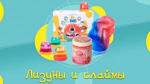 «Киндертин» — сеть магазинов игрушек's products – 5,284 ...