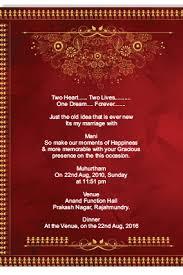 Marriage Wedding Invitation Cards Socialgeistnet