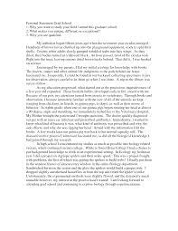 nursing application essay sample d b da a fcb c aace be cover letter cover letter nursing application essay sample d b da a fcb c aace benursing entrance essay examples