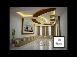 mr sanjib das maniktala flat hall room false ceiling designing gypsum board false ceiling design you