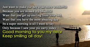 To Tell Her Poem Good Want You Just Morning For