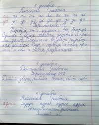 Оформление тетрадей в начальной школе по ФГОС правила требования  Оформление тетрадей по математике