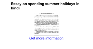 essay on spending summer holidays in hindi google docs