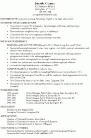 resume example   openoffice resume template open office templates        openoffice resume template open office templates free downloads cv template for openoffice free open office resume