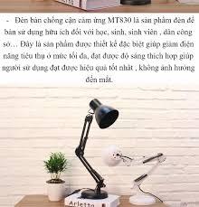 Đèn Học Chống Cận Đèn Bàn Học Sinh Chống Cận Cho Bé Tốt Nhât MT830 Pixar  Chất Lượng Giá Rẻ Đèn Học Chống Cận Để Bàn Giá Rẻ Được Bảo Hành 12