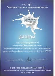 О предприятии ОАО Смоленское по племенной работе an error occurred