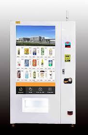 Business Card Vending Machine Mesmerizing Charming Vending Business Cards Gallery Business Card Ideas Vending