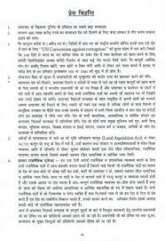 essay written in punjabi language research paper assistance essay written in punjabi language