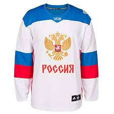 Russia Russia Hockey Jersey Hockey 2016
