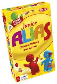 ALIAS Junior или «<b>СКАЖИ ИНАЧЕ</b>» ДЛЯ <b>ДЕТЕЙ</b> компактная ...