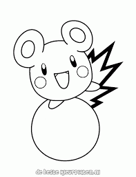 Pokemon Clipart Black And White Free Download Best Pokemon Clipart