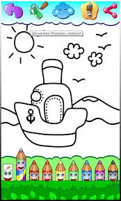Small Picture Coloring pages drawing Android Apps on Google Play