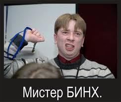 Публикации Бурматов с зачеткой на выход Следующий Гаттаров  Бурматов с зачеткой на выход Следующий Гаттаров