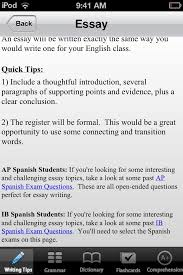 app review giveaway high school spanish musicuentos essay tips