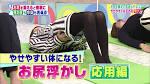 大桃美代子の最新エロ画像(17)