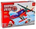 <b>Конструктор Ausini</b> 21501 <b>Пожарная бригада</b>: Вертолёт со ...
