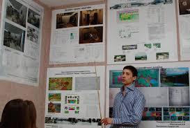 Школа живописи и рисунка Да Винчи г Иркутск Курсы дизайна  Защита диплома