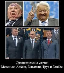 Украина погасит долг за российский газ только при условии согласованной цены, - Продан - Цензор.НЕТ 8836