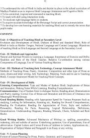 essay on mother tongue college essays college application essays  curriculum and syllabi for bachelor of education programme one 7 to develop low cost learning materials