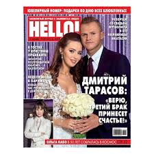 Анастасия и Дмитрий Тарасовы рассказали почему решили обвенчаться Дмитрий Тарасов Анастасия Тарасова Костенко