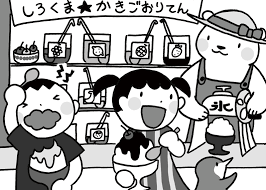 お菓子 Tumblr Posts Tumbralcom